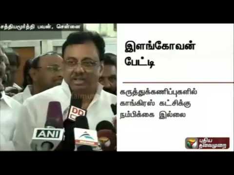 EVKS-Elangovan-talks-about-Venkaiah-Naidu-comment-on-Jayalalithaa