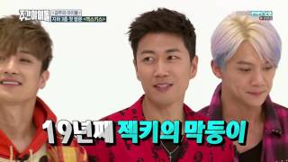 [ENG SUB/FULL] Weekly Idol E280 SECHSKIES 161207 Full HD