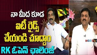 ABN Andhrajyothy MD Radhakrishna About IT Raids   Big Debate    ABN Telugu