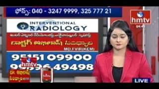 Varicose Veins Treatment | Dr. Abhilash Sandhyala-Vascular Interventions | HMTV Jeevana Rekha
