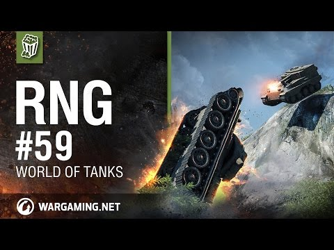 World of Tanks - RNG #59