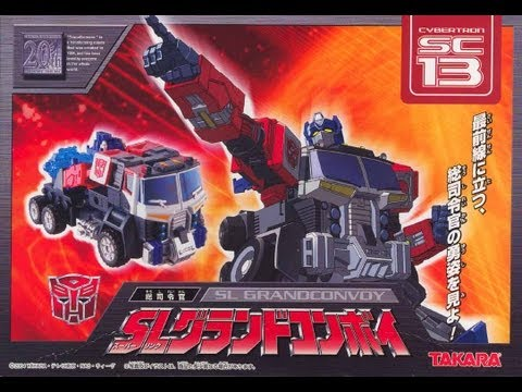 superlink - This deluxe class figure was released in the USA as part of a Toys R' Us 2-pack exclusive with an ultra class Megatron.