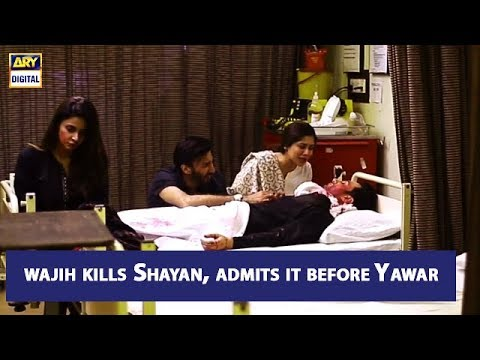 wajih kills Shayan, admits it before Yawar | ARY Digital Drama