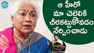 Video ఆ హీరో మా చెల్లెలికి చీరకట్టుకోవడం నేర్పించాడు - Sowcar Janaki || Koffee With Yamuna Kishore MP3, 3GP, MP4, WEBM, AVI, FLV Maret 2018
