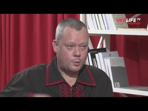 Ефір на UKRLIFE TV 09.02.2018 видео