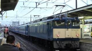 アルプス 客車