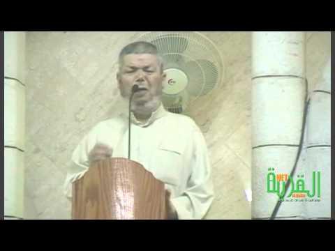 خطبة الجمعة لفضيلة الشيخ عبد الله 17/8/2012