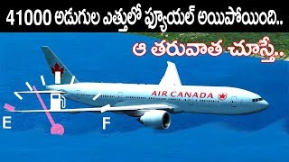 Video సున్నిత మనస్కులు ఈ వీడియో చూడకండి An Airplane ran Out of Fuel at 41,000 Feet. What Happened Next   MP3, 3GP, MP4, WEBM, AVI, FLV Maret 2019