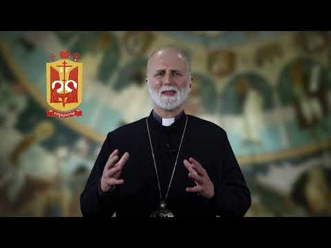 Звернення владики Бориса Ґудзяка до вірних Єпархії св. Володимира Великого в Парижі