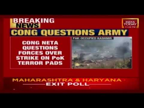 Congress Questions Indian Army  Strikes On PoK Ahead Of Elections