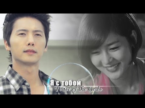 Joon Young & Do Yoon || Я с тобой    [For April] (видео)