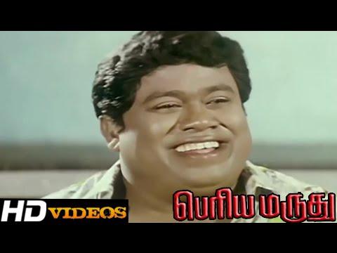 Video Tamil Movies - Periya Marudhu - Part - 6 [Vijayakanth, Ranjitha] [HD] download in MP3, 3GP, MP4, WEBM, AVI, FLV January 2017