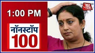 Union Minister Smriti Irani Faces Protest in Gujarat :Non Stop 100