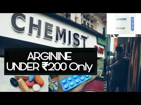 Nutrition - ARGININE Under Rs. 200 only!!! from your chemist