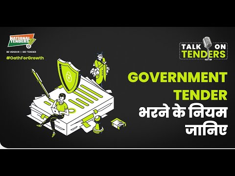 How to know if you're eligible for Government Tender | गवर्नमेंट टेंडर भरने के नियम जाने