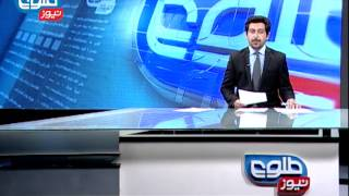 TOLOnews 6 pm News 12 March 2015