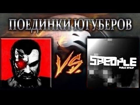 FIGHTER ПРОТИВ SERIOUS HITMAN! (xSeriousPeoplex - Онлайн Бои в Injustice 2)