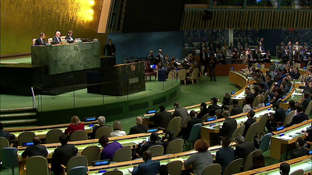 Генассамблея назначила Антониу Гутерриша главой ООН