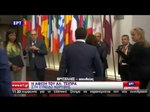 Η άφιξη του Αλ. Τσίπρα στη Σύνοδο Κορυφής