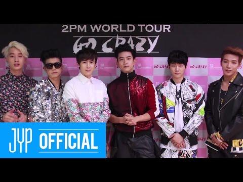 plan - [2PM WORLD TOUR GO CRAZY] with