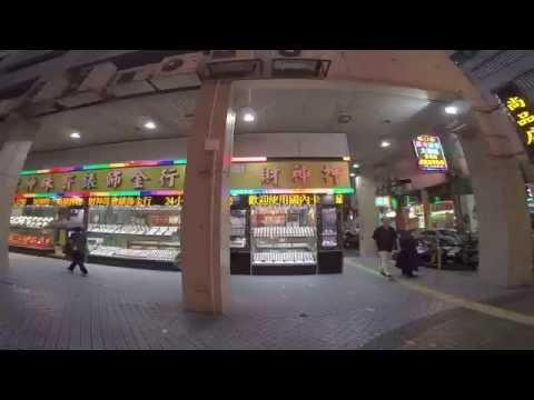 Macau Street Life