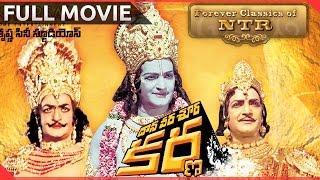 Video Daana Veera Soora Karna Telugu Full Length Classic Movie    NTR, Harikrishna, Balakrishna, MP3, 3GP, MP4, WEBM, AVI, FLV Oktober 2018