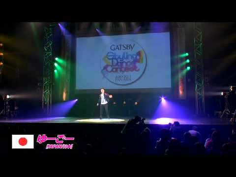 【GDC 3rd】GATSBY DANCE COMPETITION 2010-2011:JAPAN FINAL/ゆーごー