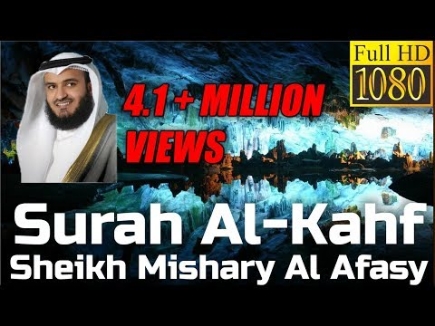 Beautiful Recitation of Surah Kahf by Mishary Al Afasi