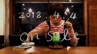 中山うり 10th Album「カルデラ」トレーラー