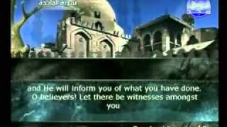 الجزء 7 الربع 2 : الشيخ عبد الباسط عبد الصمد رحمه الله