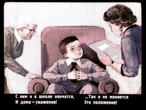 Дедушкина внучка - Диафильмы
