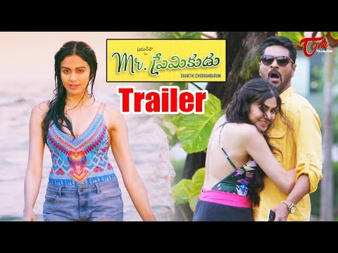 Mr Premikudu Movie Trailer | Prabhu Deva | Nikki Galrani | Adah Sharma