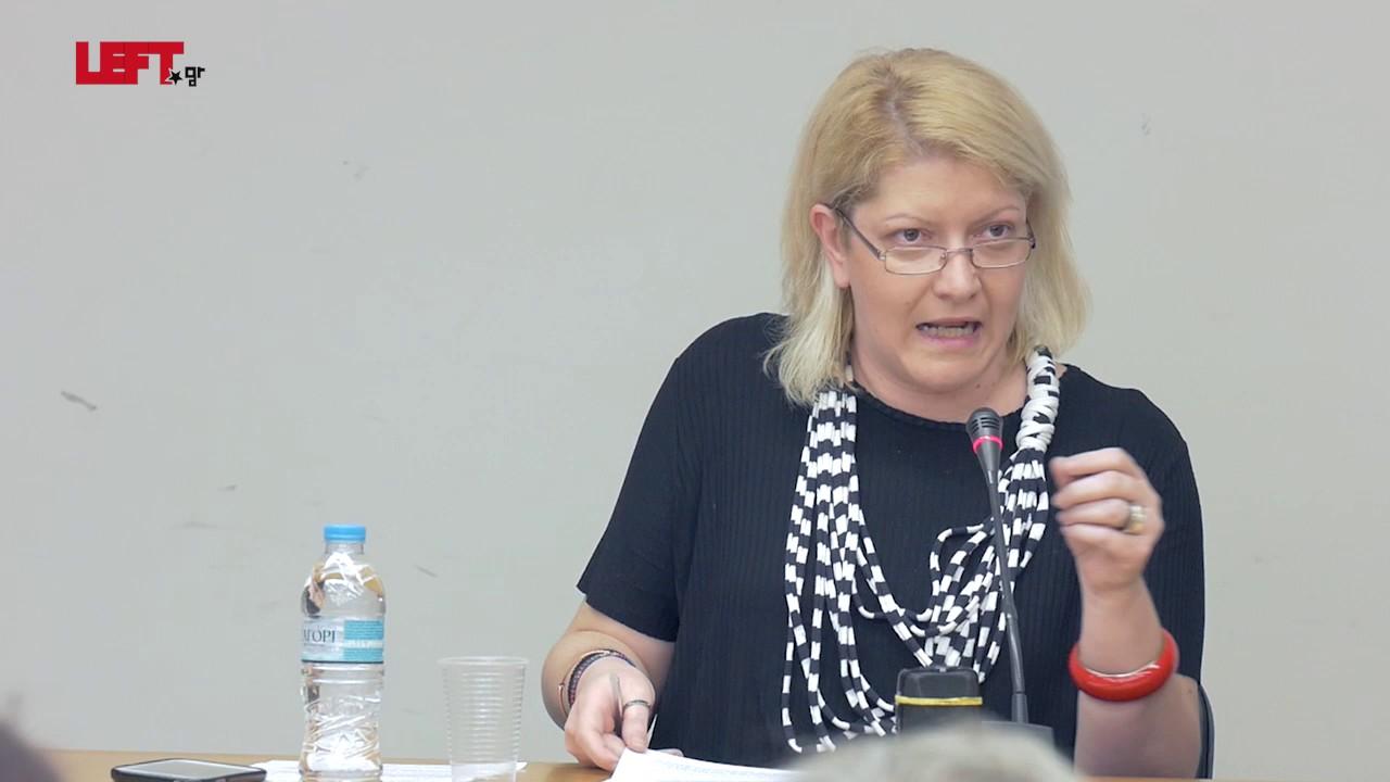 Οι εξελίξεις στη δίκη της Χρυσής Αυγής -Ελευθερία Κουμάντου