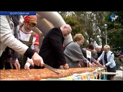 Боровичский район с размахом отметил 90-летие со дня образования