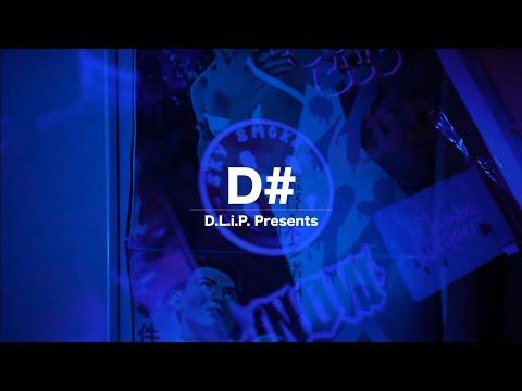 【D#】D.husky & FIN & MSP – SHiGEKiCKS|D#21