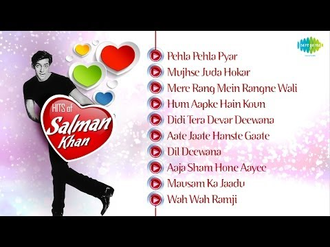 Best Songs Of Salman Khan – Salman Khan Hit Songs – Maine Pyar Kiya – Romantic Songs