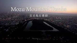 永遠に-Mozu Mounded Tombs-
