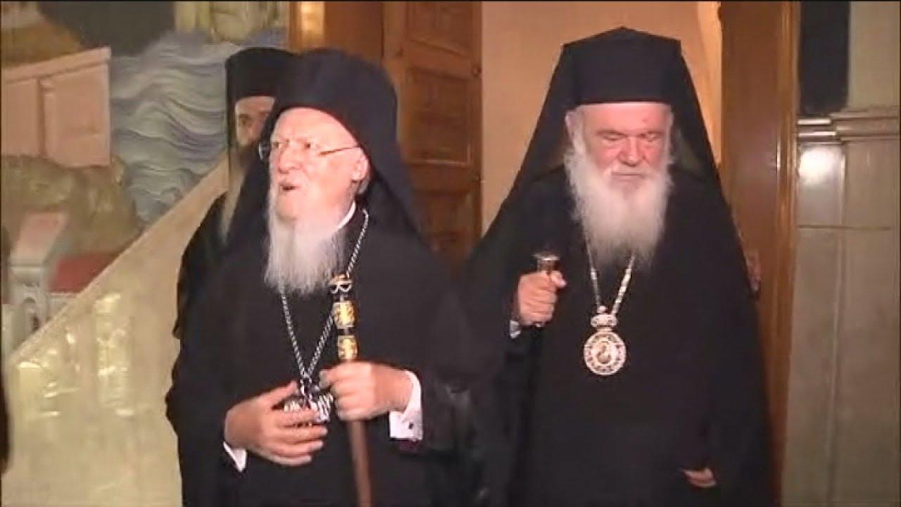 Οικουμενικός Πατριάρχης Βαρθολομαίος:Η Εκκλησία συμπαραστέκεται στον ελληνικό λαό