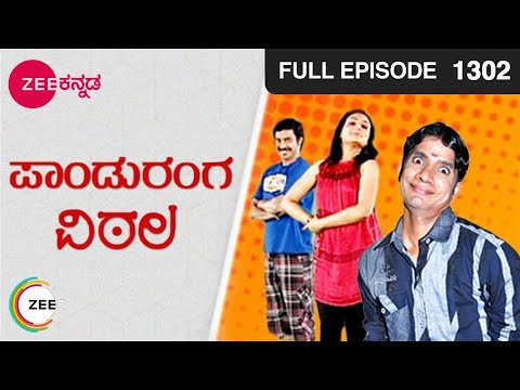 Panduranga Vittala - Episode 1302 - October 23  2014 24 October 2014 08 PM