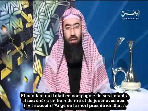 La Video Qui Ne Manquera Pas De Bouleverser Tout C