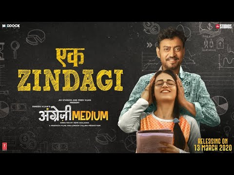 Ek Zindagi | Angrezi Medium