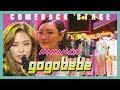 Download Lagu [ComeBack Stage] MAMAMOO  - gogobebe ,  마마무 - 고고베베 Show Music core 20190316 Mp3 Free