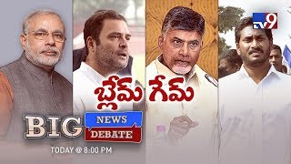 Video Big News Big Debate : Verbal war between political parties over AP Special Status || Rajinikanth TV9 MP3, 3GP, MP4, WEBM, AVI, FLV Juli 2018