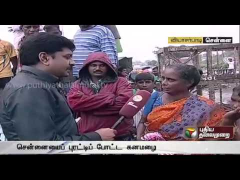 Makkaludan Puthiya Thalaimurai   Puthiya Thalaimurai with Vyasarpadi flood affected people