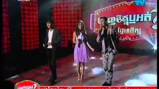 Khmer TV Show - Penh Chet Ort on Jul 26, 2015