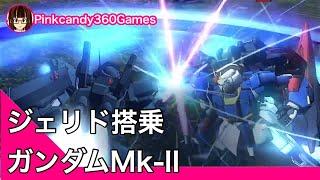 Pinkcandy360 Games【 https://www.youtube.com/user/pinkcandy360 】 チャンネルご登録よろしくお願いします!