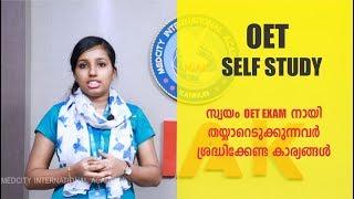 Video OET Self Study   Medcity International Academy   Best OET Coaching in Kerala MP3, 3GP, MP4, WEBM, AVI, FLV Maret 2019