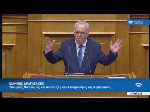 Ι.Δραγασάκης(Αντ.της Κυβέρνησης)(Συμφωνία Δημοσιον.Στόχων και Διαρθρωτ.Μεταρρυθμίσεων)(13/06/2018)