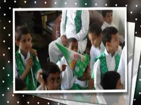 احتفال مدرسة آل شريف الابتدائية للبنين باليوم الوطني
