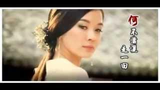 Hmong Music - Kuv Rau Khau Khiab